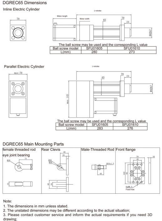 高 品质 厂家 电动 缸 , 自动化 设备 专用 电动 缸