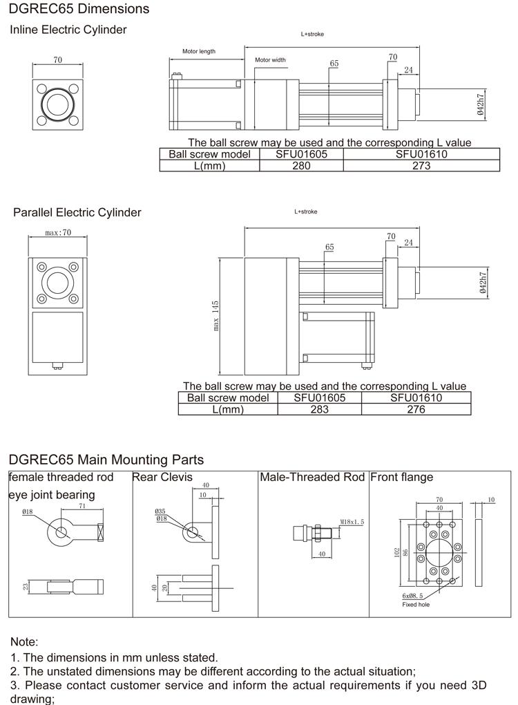 高品质厂家电动缸,自动化设备专用电动缸