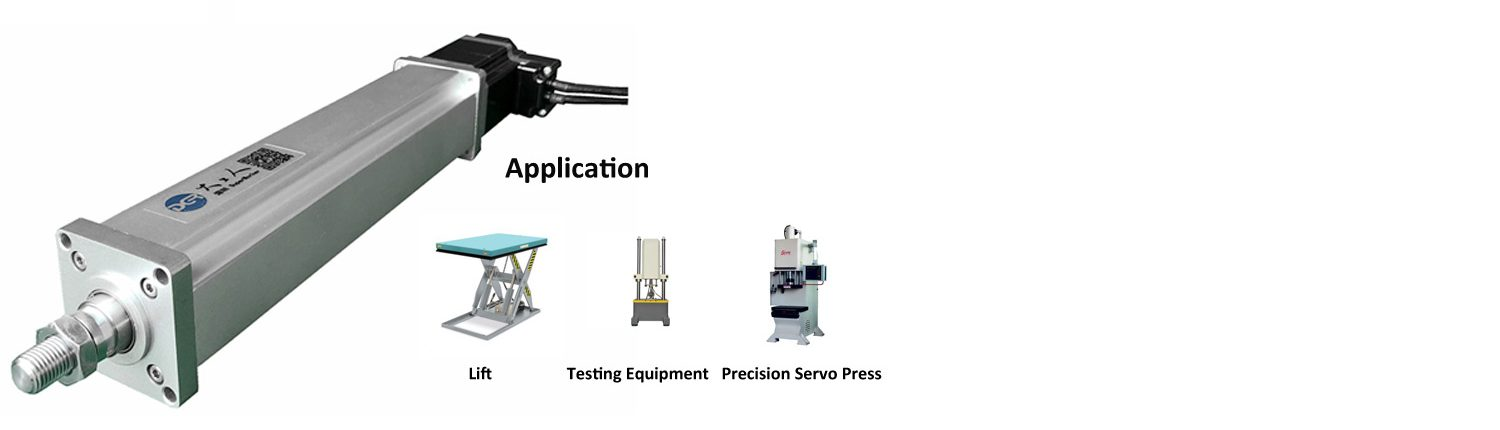 Home - DGR Electric Cylinder - Manufacturing Linear Motion System