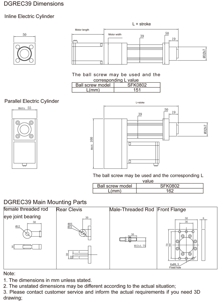 DGREC39 electric cylinder drawing, dimensions of DGREC39 mini electric linear actuator