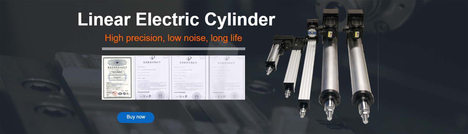 Home - DGR Electric Cylinder - Manufacturing Linear Motion